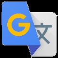 Google翻译 V2.6 绿色免费版