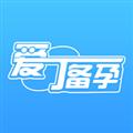 爱丁备孕 V4.2.2 安卓版