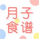 月子美食菜谱 V2.1.0 苹果版