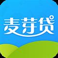 麦芽贷 V2.4.7 安卓版