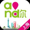 上海移动和你 V1.0 安卓版