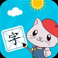 宝宝爱识字 V1.6.3 iPad版