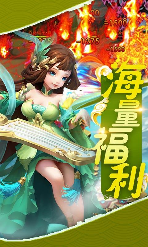 梦幻挂机GM版 V1.0 安卓版截图5