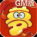 梦幻挂机GM版 V1.0 安卓版
