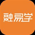 融易学 V1.3.3 iPhone版