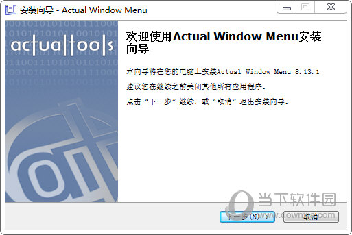 Actual Window Menu