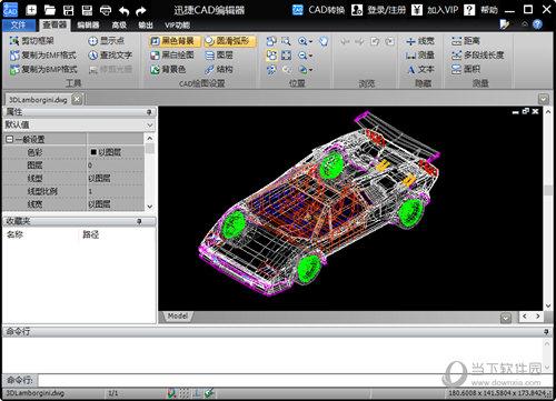 迅捷CAD编辑器破解版