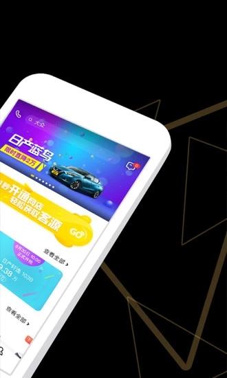 车商猫 V2.5.0 安卓版截图2