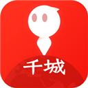 千城红包 V1.30 苹果版
