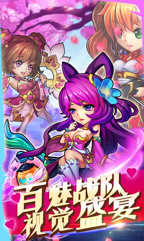 少年赵子龙BT版 V1.0.0 安卓版截图4