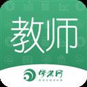 教师资格证学考网 V3.2.3 安卓版
