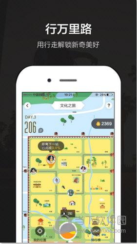 书香之城iOS版