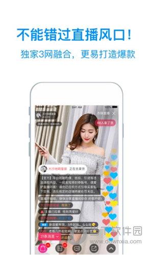 衣联供货商iOS版