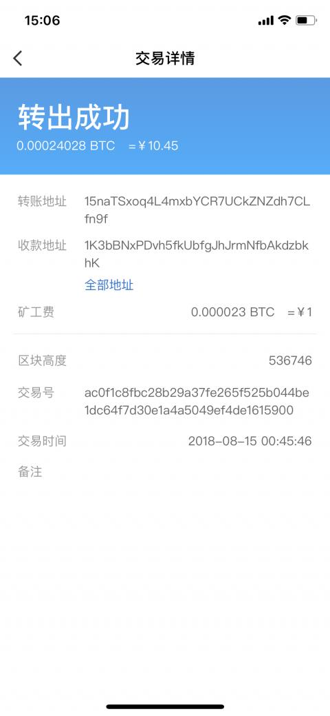 番茄钱包 V3.0.0 安卓版截图1