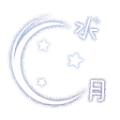 萌化工具箱 V2.3.2 官方版