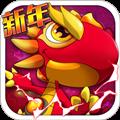 斗龙战士3圣斗神龙 V1.3.7 安卓版