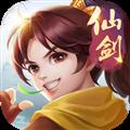仙剑奇侠传六界情缘 V1.0.3 安卓版