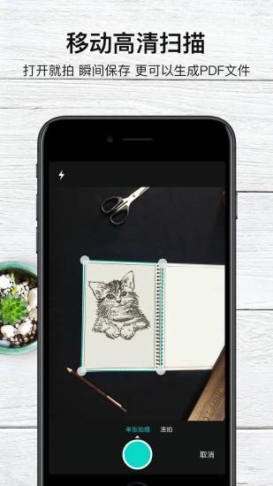 Elfinbook V3.0.0 安卓版截图4
