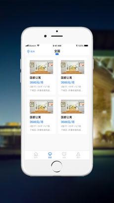 花猫乐租 V1.0.2 安卓版截图4
