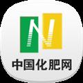 中国化肥网 V5.9 安卓版