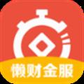 懒财网理财 V5.3.7 安卓版