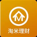 淘米理财 V1.0.1 安卓版