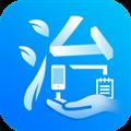 治惠掌心 V1.7.1 安卓版