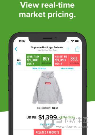 stockx app