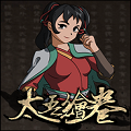 太吾绘卷龙岛忠仆SSRMOD V1.0.2 免费版