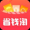 省钱淘 V4.0.2 安卓版
