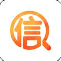 企信数知 V2.1.7 安卓版