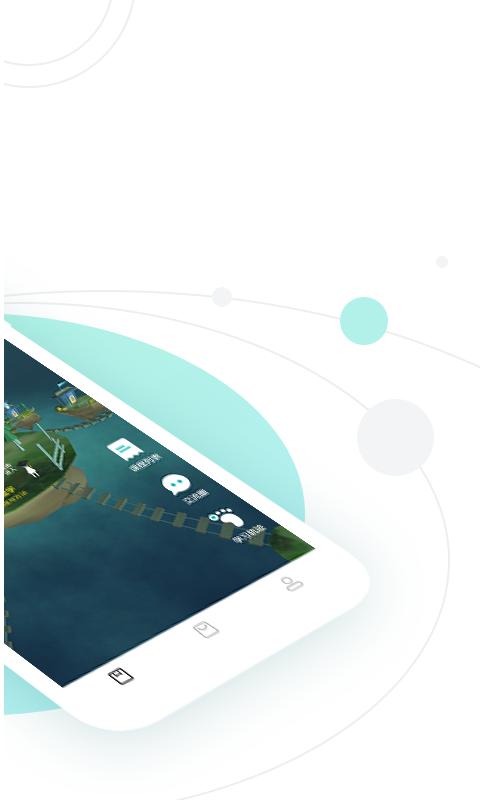 管理大学堂 V1.0.2 安卓版截图2