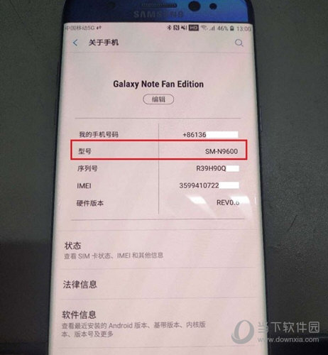 SamFirm中文版刷s9+美版