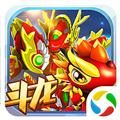 斗龙战士之星印罗盘2 V1.0.0 安卓版
