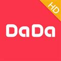 DaDa英语HD