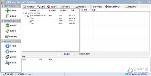 CHS欧达摄像机恢复程序