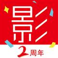 大影家 V2.1.1 苹果版