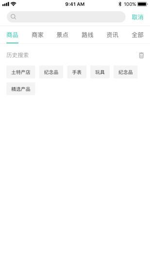 滴答小镇 V1.2.4 安卓版截图3