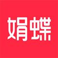 娟蝶鲜花 V5.6 iPhone版