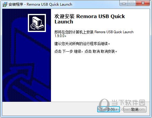 Remora USB