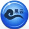 黑云超级u盘启动盘制作工具 V1.0 官方版