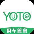 友途车服 V5.1.3 苹果版