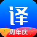 翻译狗2018破解版 V9.0.1 安卓版