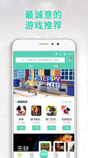 GG大玩家by彬哥免更新版 V6.2.2864 安卓版截图2