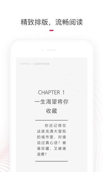 天猫读书 V1.6.2.19 安卓版截图3