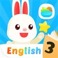 小小英语L3 V1.0 苹果版