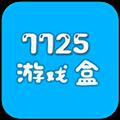 7725游戏盒子 V3.0 安卓版