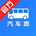 汽车票查询订票 V3.0.1 安卓版
