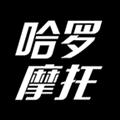 哈罗摩托 V1.6.3 安卓版