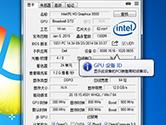 GPU-Z怎么看体质 查看显卡体质原来这么简单